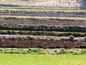 Spreminjanje meje parcele