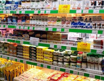 Pravno varstvo kupcev in potrošnikov